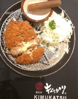 Kimukatsu Pacific Place Mall SCBD